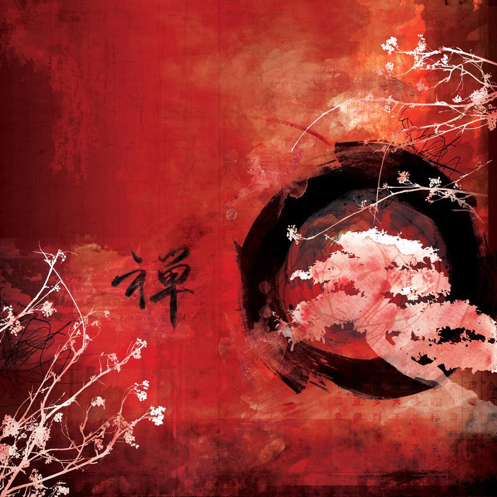 Créer un monde • Zen